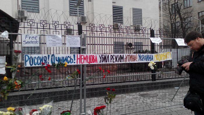 Борис Немцов - Страница 5 Img_20150228_140116